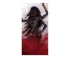 Black magic Vashikaran specialist baba ji+919680278061